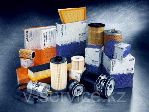 Фильтр топливный KL 763D
