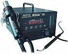 AOYUE Int 852A++ Термовоздушная паяльная станция с вакуумным захватом, фото 2