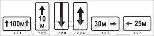 Дорожный знак 1.4.1 - 1.4.6, 1.32.1 - 1.32.3, 7.1.3, 7.1.4, 7.2.2 - 7.11, 7.14 - 7.19, фото 2