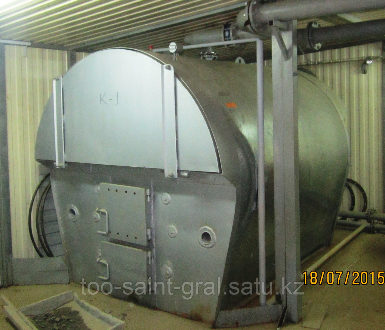 КТГ-850 Котёл на твёрдом топливе, водогрейный горизонтальный стальной