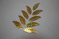 Листочки (пайетки) - золотистые