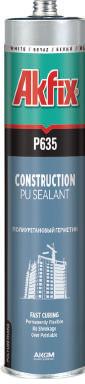 Полиуретановый строительный герметик черный 310 мл