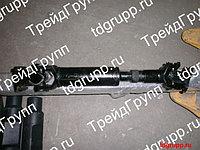 Вал карданный БМ-205Б.02.03.000 БМ-205