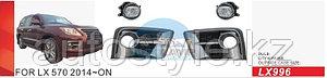Противотуманные фары Lexus LX570 2014- Sport DLAA LX996 (без проводки)