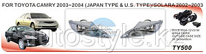 Противотуманные фары Toyota CAMRY-30 DLAA TY500 /COROLLA ALTIS 06-08USA/SOLARA02-03 wire&switch