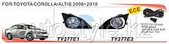 Оптика на Toyota Corolla 2007-2013`