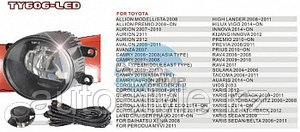 Противотуманные фары Toyota BELTA/YARIS SEDAN 2005-12 P9LED комплект DLAA