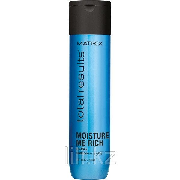 Шампунь для глубокого увлажнения сухих волос MATRIX Total Results Moisture Me Rich 300 мл.