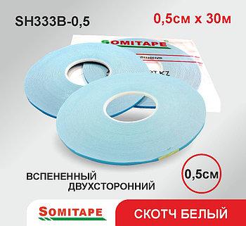 Вспененная двухсторонняя клейкая лента  (белая) 0,5Х30