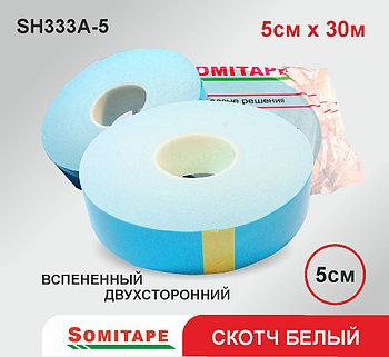 Вспененная двухсторонняя клейкая лента (белая) 5Х30