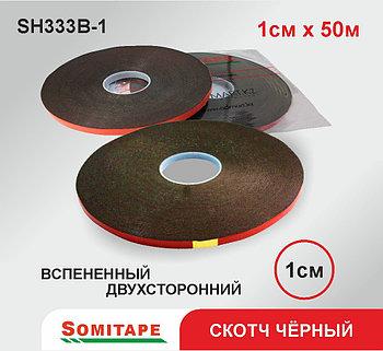 Вспененная двухсторонняя клейкая лента (черная) 1Х50
