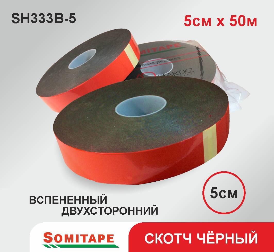 Вспененная двухсторонняя клейкая лента (черная) 5Х50