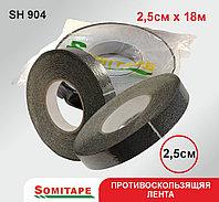 Противоскользящая лента (2,5смХ18м)