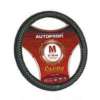 AUTOPROFI Luxury-800 нат. кожа