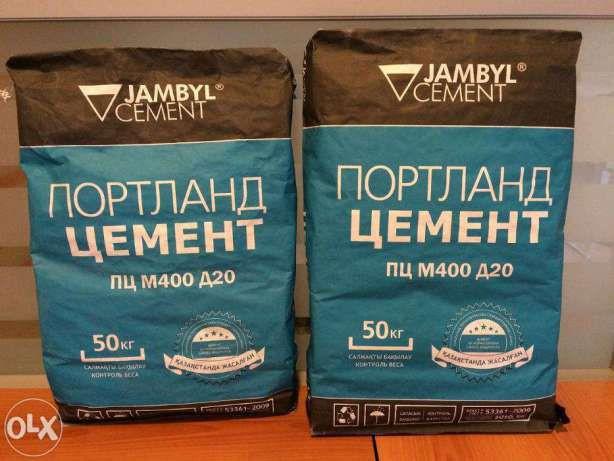Жамбыл цемент портландцемент ПЦ 400-Д20 (50 кг)