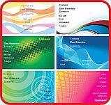 Срочное изготовление визиток в астане, фото 2