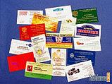 Срочное изготовление визиток в астане, фото 4