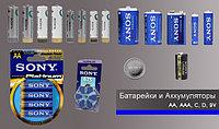 Виды батареек и аккумуляторов