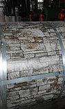 Профнастил Рванный камень с-8, фото 2