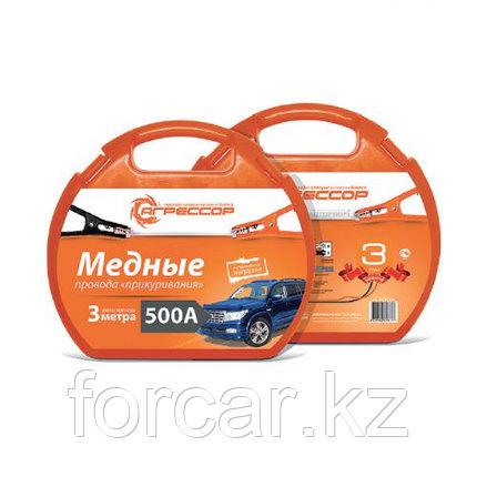 Медные провода «прикуривания» аккумуляторной батареи «Агрессор» AGR-500, фото 2
