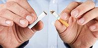 Бросить курить – легко. А как не начать снова?