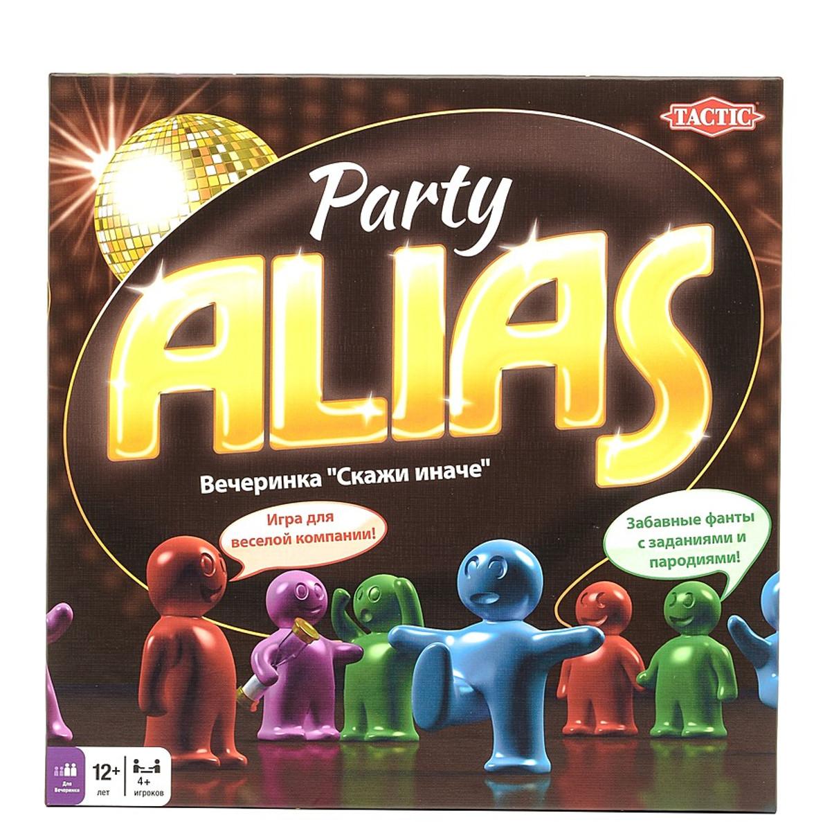 "Games Tactic Настольная игра ""Скажи иначе"" Вечеринка, Alias Party"