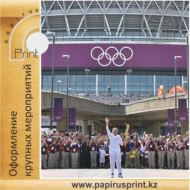 Рекламное оформление крупных мероприятий, Олимпийские игры Лондон 2012
