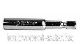 """Адаптер ЗУБР """"МАСТЕР"""" цельный магнитный для бит, улучшенная центровка, 60мм"""