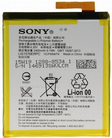 Заводской аккумулятор для Sony Xperia M4 Aqua Dual (LIS1576ERPC, 2400mAh)