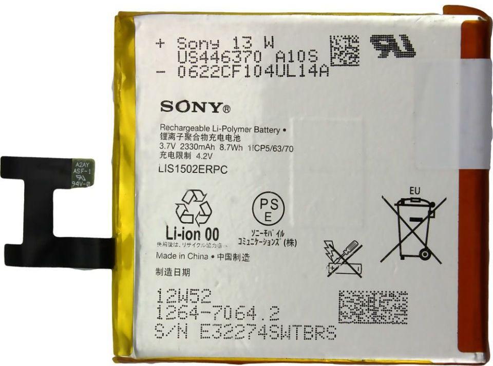 Заводской аккумулятор для Sony Xperia C/Z/M2 (LIS1502ERPC, 2330mAh)