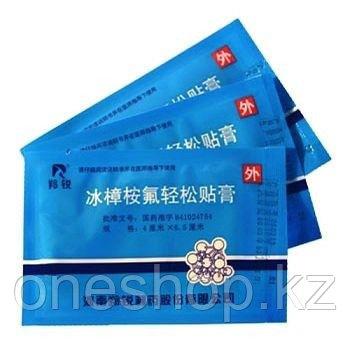 Китайский пластырь от псориаза «Нежная кожа»