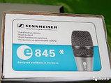Микрофон SENNHEISER E 845-S, фото 3