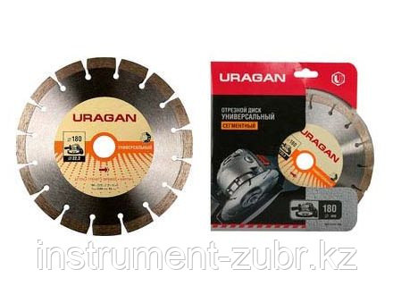 Круг отрезной алмазный URAGAN сегментный, для УШМ, 200х22,2мм