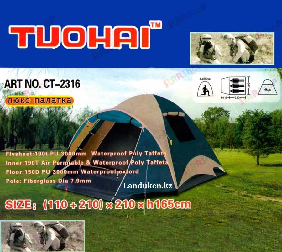 Трехместная палатка люкс TUOHAI CT-2316 (110 + 210) * 210 * h165 cm
