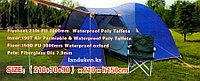 Четырехместная палатка люкс TUOHAI CT-6224 (210 + 70 + 90) * 210 * h150 cm