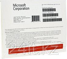 Microsoft Windows 10 Home (Домашняя) 64Bit Russian 1pk DSP OEI DVD