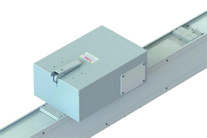 Коробка отвода мощности, под модульн. оборуд., 8 мод., 3P+N+Fe
