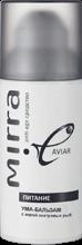 MIRRA Ума-бальзам с икрой осетровых рыб для всех типов кожи