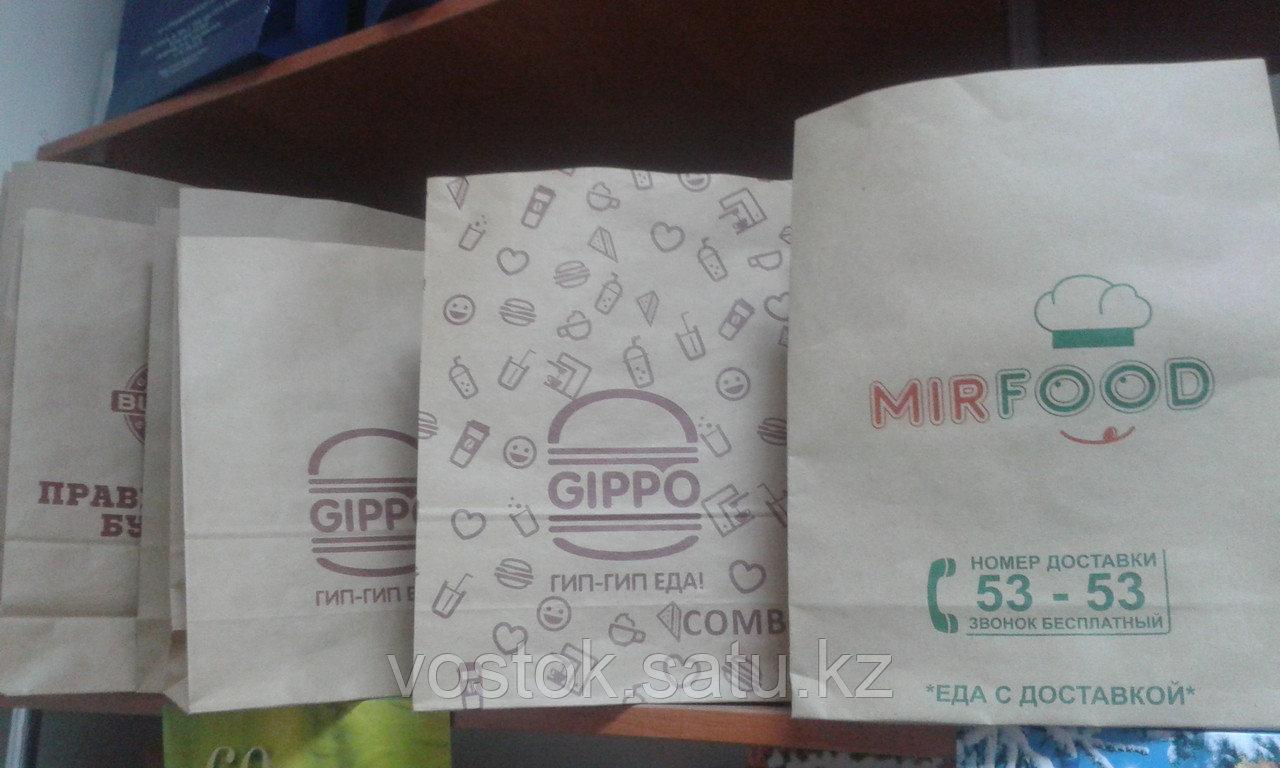Бумажные пакеты оптом - фото 2