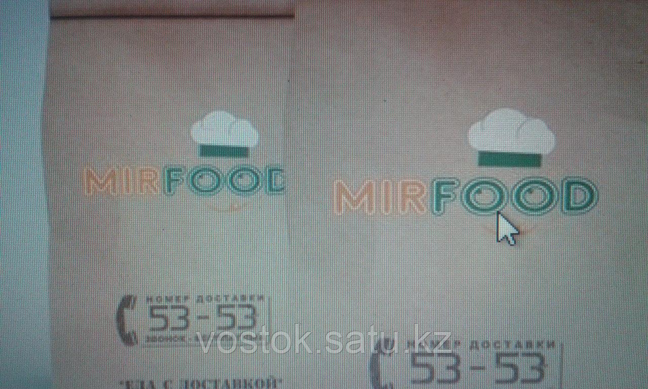 Бумажные пакеты оптом - фото 4