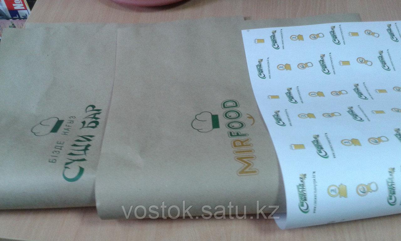 Бумажные пакеты оптом - фото 5