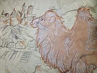 Верблюжье одеяло 150x200