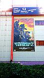 Печать на баннере в Шымкенте, фото 2