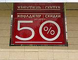Печать на виниле 720-1440dpi Шымкент, фото 3