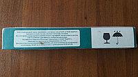 Электроды LB 52U диам. 2.5 мм. - Хороший аналог