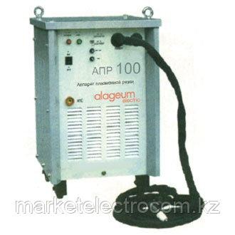 АПР аппарат для резки дугой воздушной плазмы