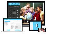 Программное обеспечение AVer EZMeetup Client software (040DI7PAEAAC), фото 1