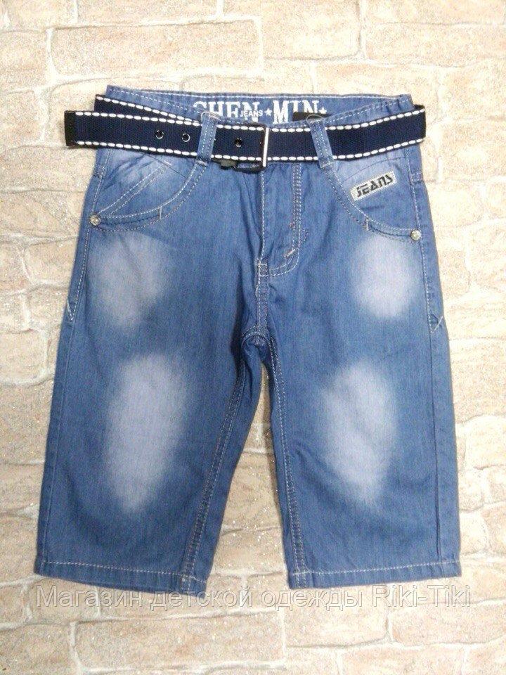 Летнии джинсовые шорты для мальчика