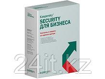 Kaspersky Endpoint Security для бизнеса - Select (СТАНДАРТНЫЙ)
