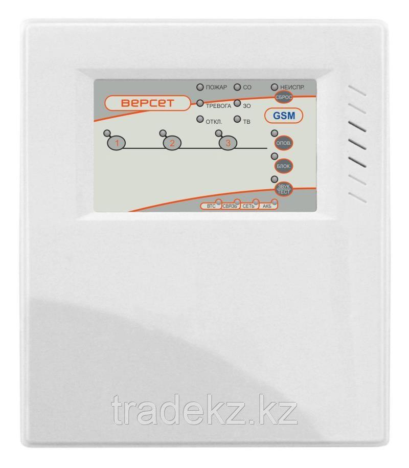 ВЕРСЕТ-GSM 03 ВМ прибор приемно-контрольный с поддержкой GSM
